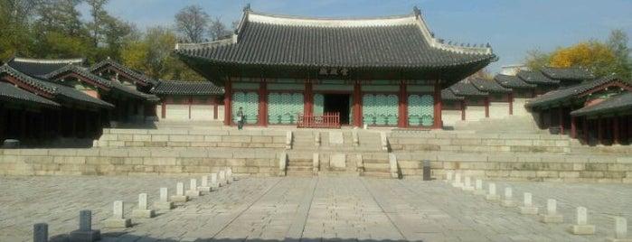 경희궁 (慶熙宮, Gyeonghuigung) is one of Seoul City Badge - Lucky Seoul.