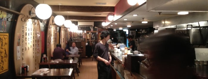 Udon West - Midtown East is one of Japanese.