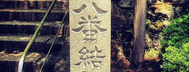 Okuboji Temple is one of 四国八十八ヶ所霊場 88 temples in Shikoku.