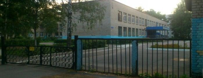 школа №3 is one of Лобня.