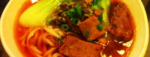 ITaiwan is one of Sydney Asian Eats.