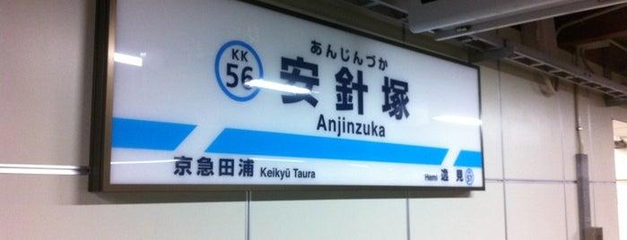 安針塚駅 (Anjinzuka Sta.) (KK56) is one of 京急本線(Keikyū Main Line).