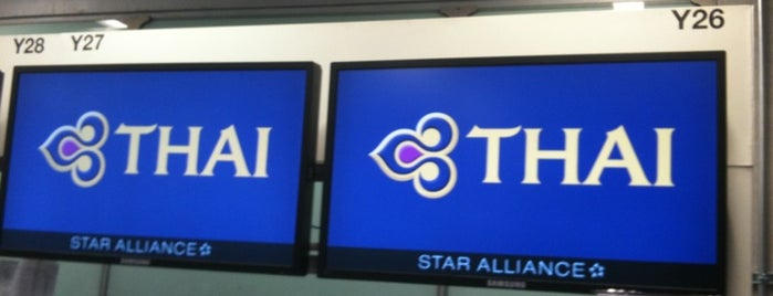 Thai Immigration: Transit Immigration (West) is one of TH-Airport-BKK-1.