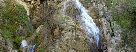 """Водопад """"Кая Бунар"""" (Hotnitsa Waterfall) is one of Waterfalls."""