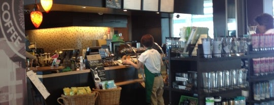Starbucks Coffee 羽田空港第2ターミナル南ピア店 is one of Starbucks Coffee (東京23区:千代田・中央・港以外).