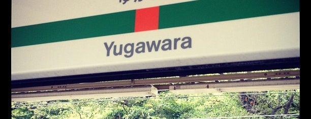 Yugawara Station is one of JR.