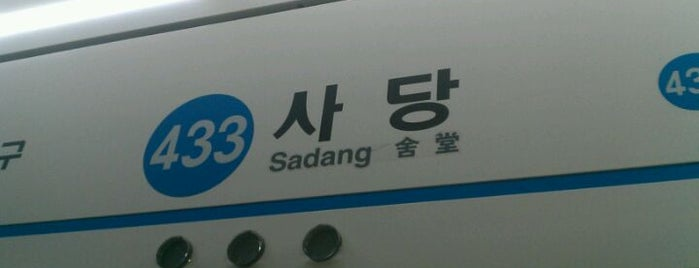 Sadang Stn. is one of 10,000+ check-in venues in S.Korea.