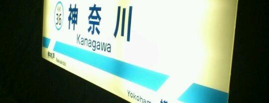 神奈川駅 (Kanagawa Sta.) (KK36) is one of JR.