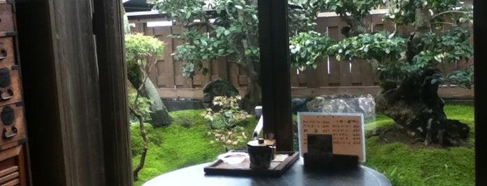 茶房 古久家 is one of Top picks for Coffee Shops.