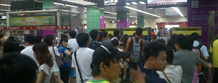 地铁广州火车站 Metro Guangzhou Railway Station is one of 廣州 Guangzhou - Metro Stations.