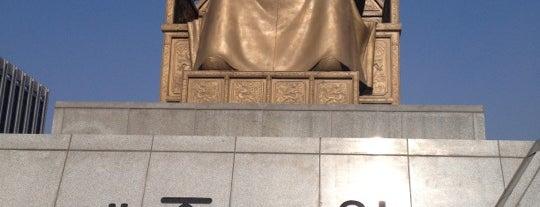 세종대왕상 (The Statue of King Sejong) is one of Seoul City Badge - Lucky Seoul.