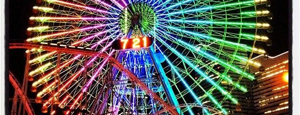 横浜みなとみらい 万葉倶楽部 is one of Tokyo Onsen.