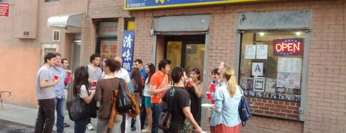 Tasty Hand-Pulled Noodles Inc. 清味蘭州拉麵 is one of NYC Chinatown Dumpling Tour.