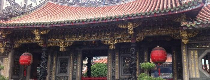 龍山寺 Longshan Temple is one of Taipei 臺北市.