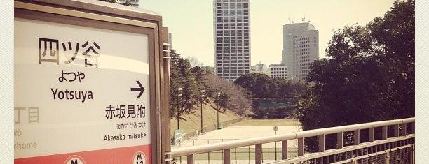 Marunouchi Line Yotsuya Station (M12) is one of Station.