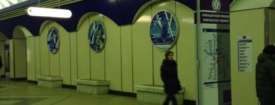 Метро «Комендантский проспект» (metro Komendantsky Prospekt) is one of Метро Санкт-Петербурга.
