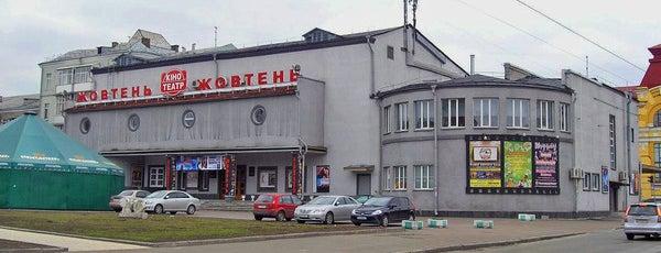 Площа Червона Пресня is one of Площади города Киева.