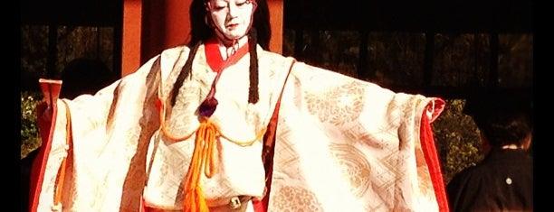 鶴岡八幡宮 舞殿 is one of 2009.03 Kanagawa Tiba Tokyo.