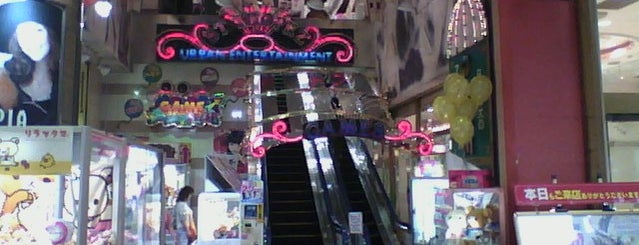 サントロペ 池袋店 is one of beatmania IIDX 設置店舗.