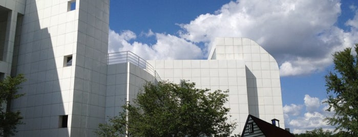 High Museum of Art is one of #myhints4Atlanta.