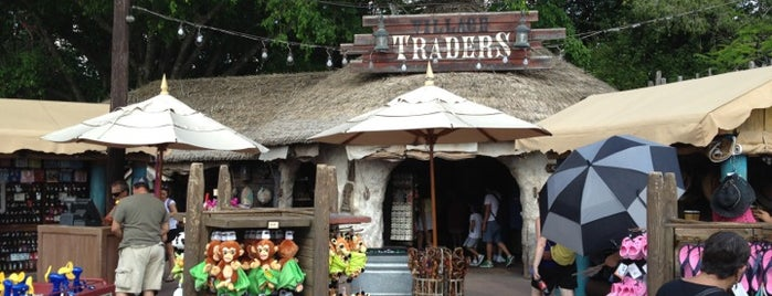 Village Traders is one of Epcot World Showcase.