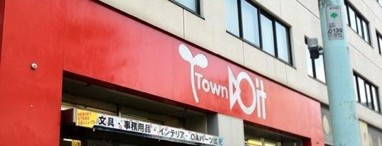 タウン・ドイト 後楽園店 is one of Fixer Upperバッジを手に入れろ.