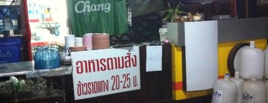 จิ้มจุ่ม & ซีฟู๊ดส์ is one of All-time favorites in Thailand.