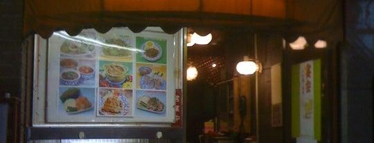 稲草園 is one of Asian Food.