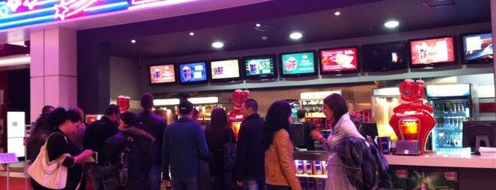 Кино Арена (Arena Cinema) is one of Sofia Cinemas.
