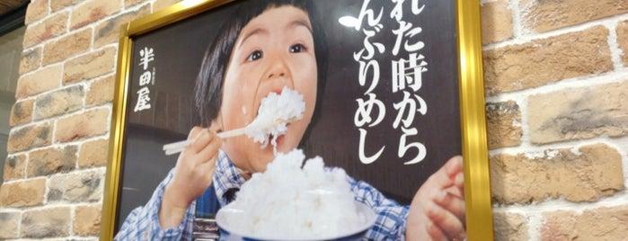 半田屋 東口Bivi店 大衆食堂 is one of 飯.