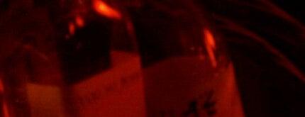 Sake Bar Decibel is one of New York Favorites.