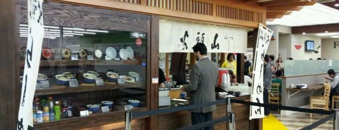Santouka Ramen is one of Restaurant.