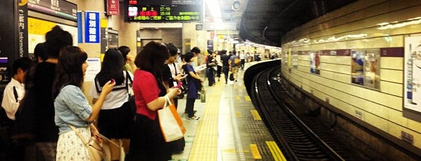 Hanzomon Line Shibuya Station (Z01) is one of Station.