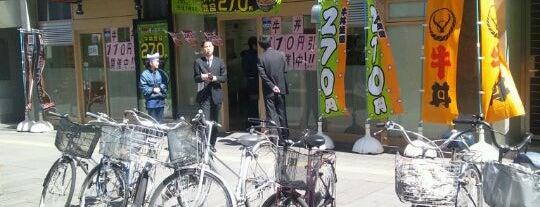 吉野家 仙台駅東口店 is one of 飯.