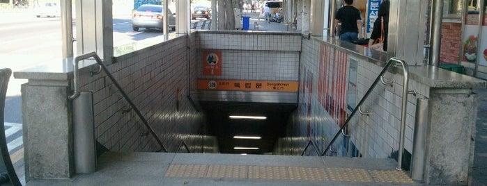 독립문역 (Dongnimmun Stn.) is one of Subway Stations in Seoul(line1~4 & DX).