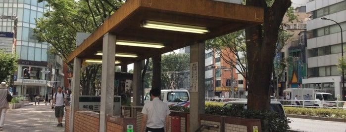 Shinjuku Line Shinjuku-sanchome Station (S02) is one of Station.