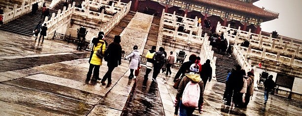 Forbidden City (Palace Museum) is one of Go Beijing or Go Home.