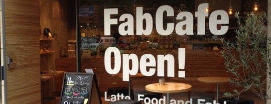 FabCafe Tokyo is one of 渋谷周辺おすすめなお店.