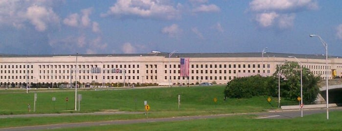 The Pentagon is one of Must see in Washington DC.