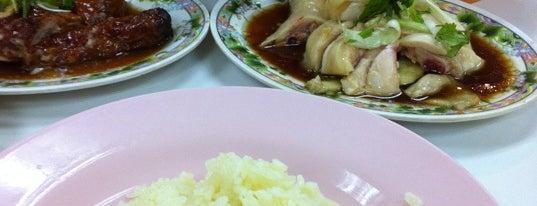 New Restaurant Ipoh Chicken Rice (新怡保滑鸡芽菜河粉茶餐室) is one of Cheap eats in KL.