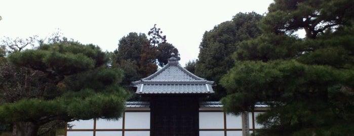 鳥羽天皇 安樂壽院陵 is one of 天皇陵.
