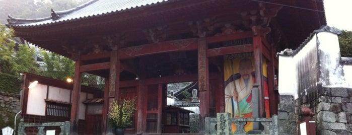 Kōfuku-ji is one of 長崎市 観光スポット.