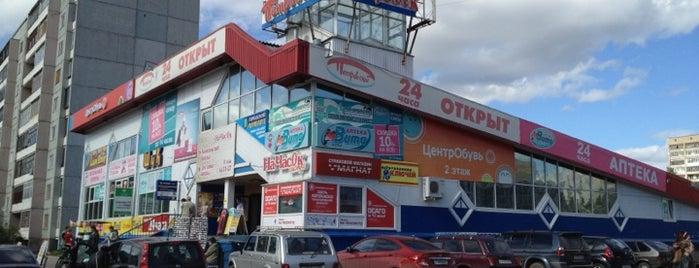 Петровский is one of 20 хороших мест, где был.