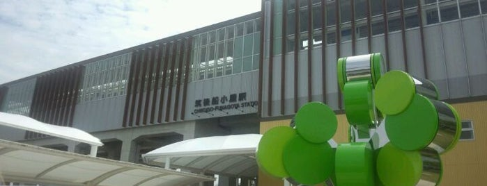 Chikugo-Funagoya Station is one of JR.