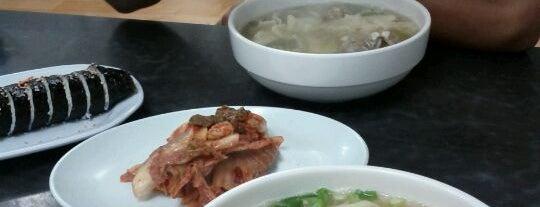 옛집 국수 is one of Favorite Food.