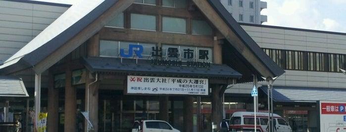 JR Izumoshi Station is one of JR.