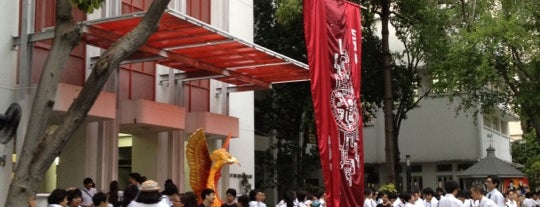 Faculty of Fine and Applied Arts is one of Chulalongkorn University.