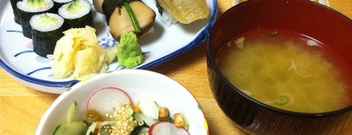 Cha-Ya Vegetarian Japanese Restaurant is one of SF/EB Vegan Spots.