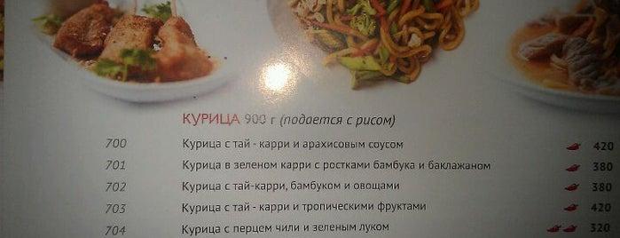 Thai-Express is one of ресторации.