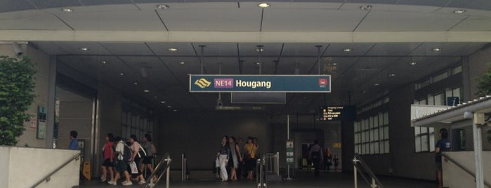 Hougang MRT Station (NE14) is one of usual suspects.